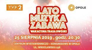 Prywatne: Lato, muzyka, zabawa – Wakacyjna Trasa Dwójki w Opolu